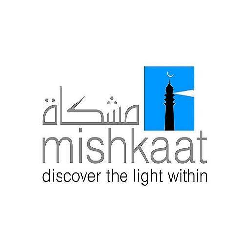 Mishkaat - Le guide du pèlerin