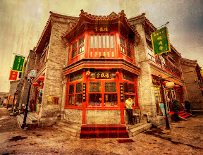 Photo: An old corner in Beijing... a quaint walk-up bakery...