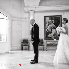 Wedding photographer George Kash (GeorgeKash). Photo of 20.02.2014