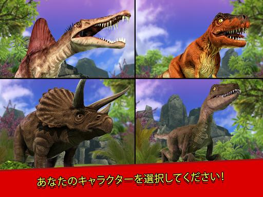免費下載模擬APP|ジュラ紀 ディノ . 恐竜 シミュレータ ゲーム 子供のため app開箱文|APP開箱王
