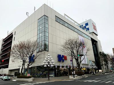 パルクアベニュー・カワトク(川徳本店)