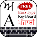 EazyType Punjabi Keyboard icon