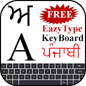 EazyType Punjabi Keyboard