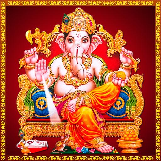 Ganesh Devotional Songs
