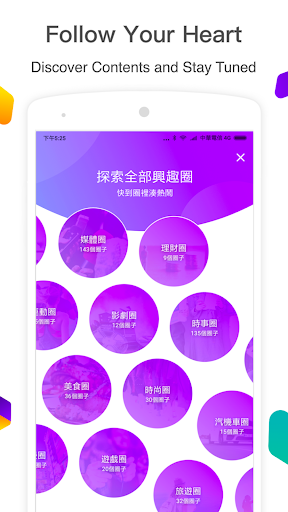 Yahoo Taiwan screenshot 4