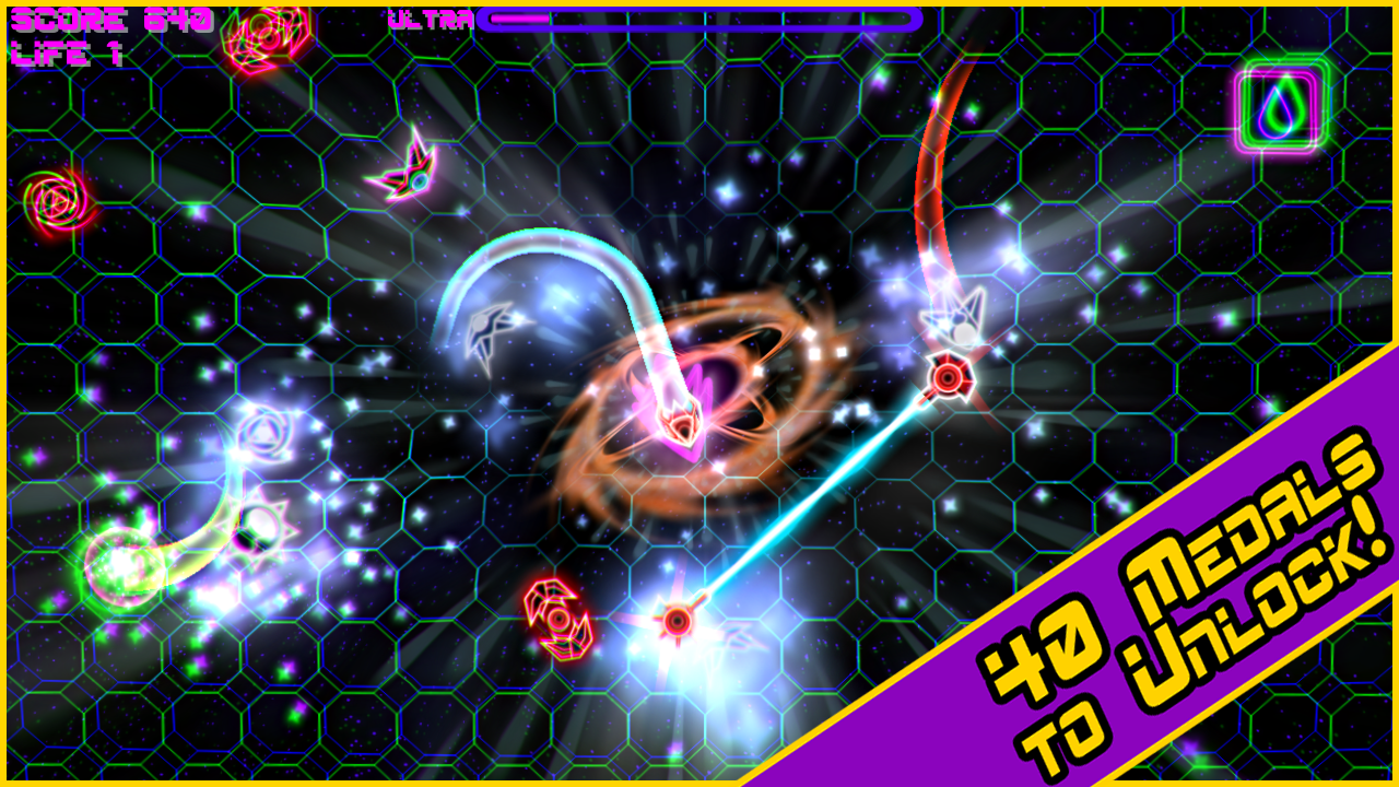 Hyperlight EX- screenshot