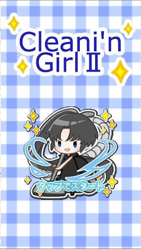 Cleani'n Girlu2161 1 Windows u7528 1