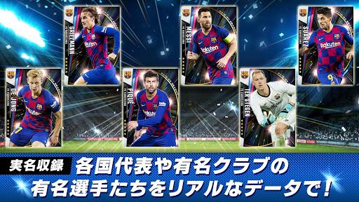 ワールドサッカーコレクションS apkdomains screenshots 1