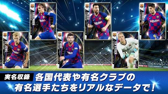 ワールドサッカーコレクションS Apk Download For Android 1