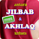 Download Jilbab Dan 'Akhlaq' Terbaru For PC Windows and Mac
