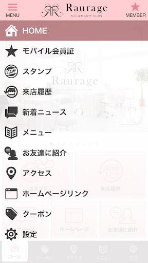 浜松市のネイルサロン Raurage 公式アプリ 3.4.8 screenshots 2