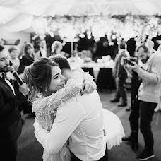 Wedding photographer Tatyana Tarasovskaya (Tarasovskaya). Photo of 18.12.2017