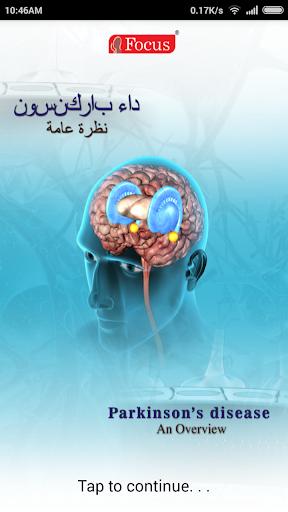 Parkinsons disease medication and gambling yoyo mung gambling