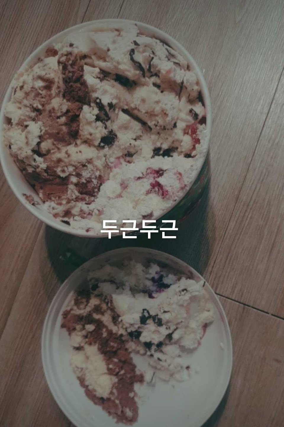soobin mint ice cream 9