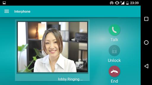 PremiereInterphone 2.3.00 Windows u7528 2