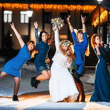 Wedding photographer Aleksey Pavlov (PAVLOV-FOTO). Photo of 05.04.2018