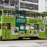 famous Hong Kong tramways or Ding Ding in Hong Kong, , Hong Kong SAR