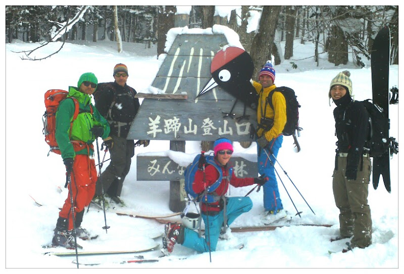 Photo: The crew at the base of Mt. Yotei.