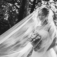 Wedding photographer Liliya Dackaya (liliyadatska). Photo of 22.08.2018