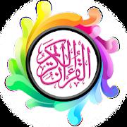 AlQuran (Belajar Qiro'at)