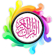 AlQuran (Be.. file APK for Gaming PC/PS3/PS4 Smart TV