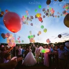Wedding photographer Katerina Orsik (Rapsodea). Photo of 03.09.2017