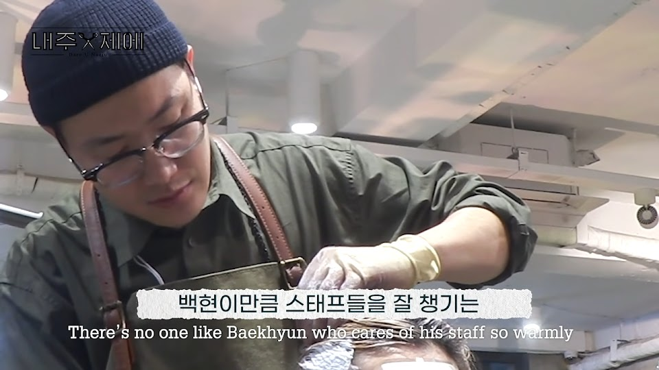 2 park nae joo bitboot exo baekhyun