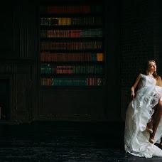 Wedding photographer Aleksandr Kirilyuk (AlexKirilyuk). Photo of 08.04.2016