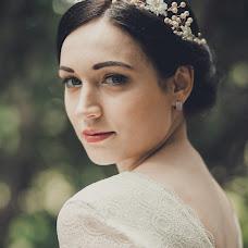 Wedding photographer Oleg Garasimec (GARIKAFTERWORK). Photo of 22.07.2017