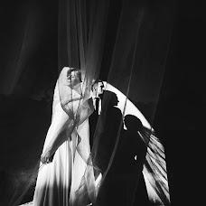 Wedding photographer Andrey Tarasyuk (Tarasyuk2015). Photo of 01.06.2018