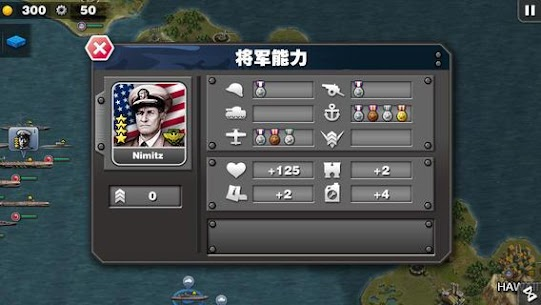 Glory of Generals :Pacific HD Apk Download For Android and Iphone 3