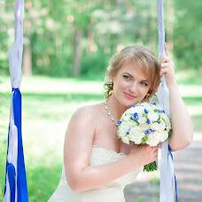 Wedding photographer Anna Mochalova (NuraAM). Photo of 07.10.2015