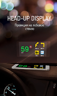 PROGOROD navigator- screenshot thumbnail