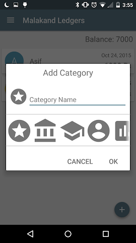 android Pocket Ledgers Lite Screenshot 5
