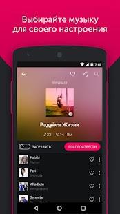 Lamuz - Uzbek Music - náhled
