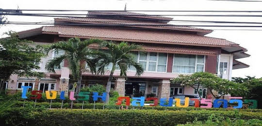 Phusuay Park View Hotel