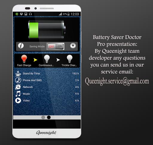 电池节能医生专业|玩工具App免費|玩APPs