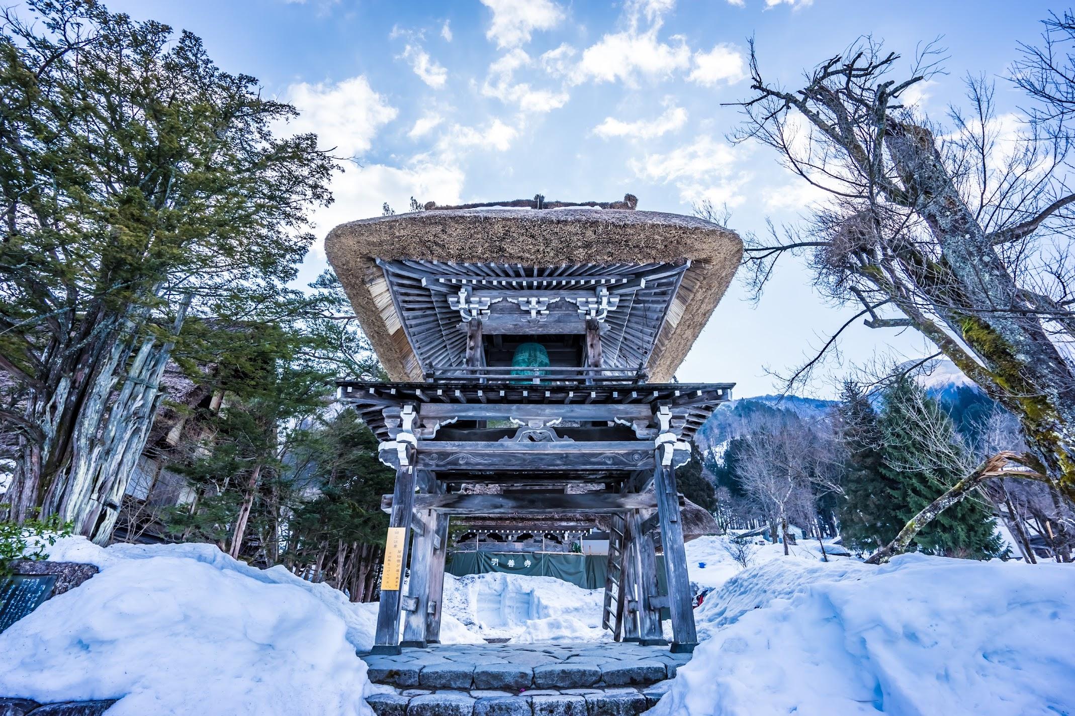 Shirakawa-go Myozen-ji temple1