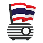 Radio Thailand - Radio Online