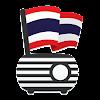 Radio FM Thailand - วิทยุ fM