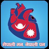 Nepali Pann