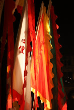 Photo: Year 2 Day 107 -   Flags at the 9 Emperor Gods Temple