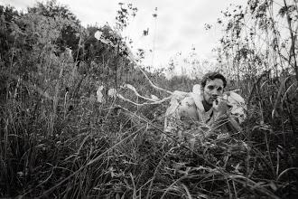 Photo: Darren Palmer - Photo by Christopher Lange