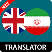 English To Persian Translator