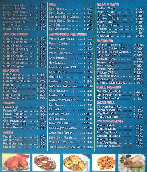 New Taj Biriyani menu 2