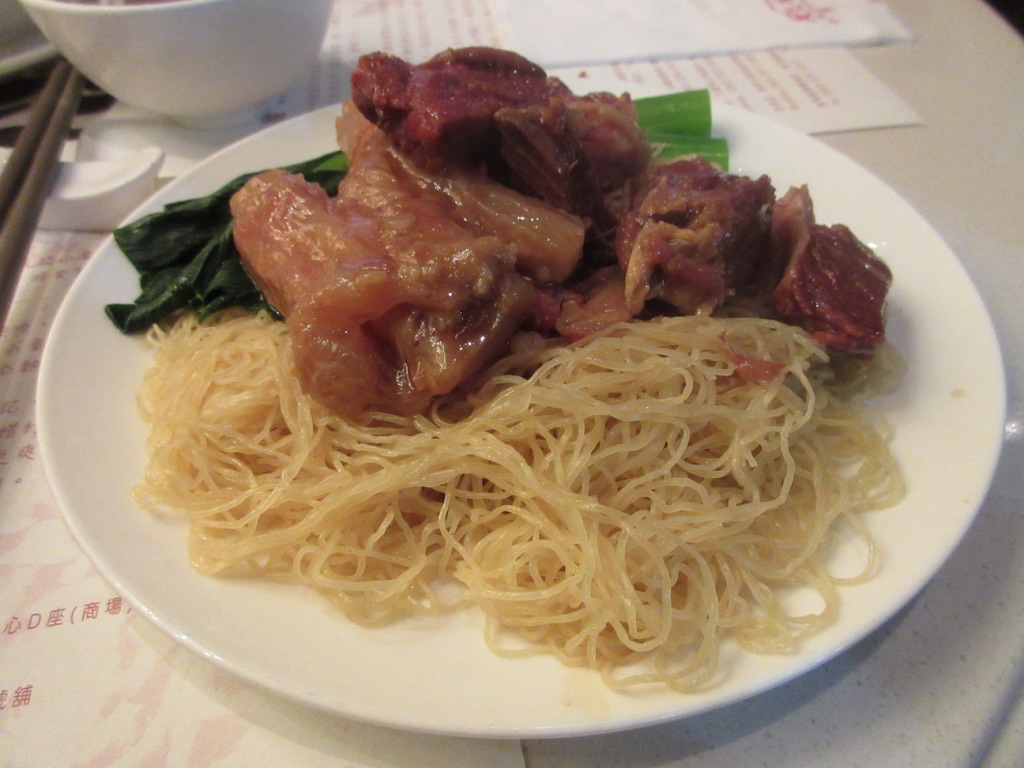 Beef with Wonton Noodles at Tasty Congee & Noodle Wunton Shop in Hong Kong