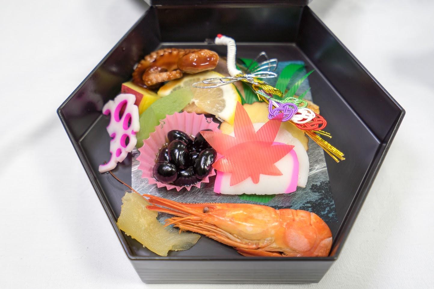 2.前菜:祝いミニおせち