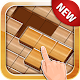 Download Cube Wooden Block : Wood Block Puzzle Classic For PC Windows and Mac