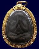 คัดสวย !! ปิดตาจัมโบ้ 2 หลวงปู่โต๊ะ วัดประดู่ฉิมพลี เนื้อผงใบลาน ฝังตะกรุด เลี่ยมทองยกซุ้ม