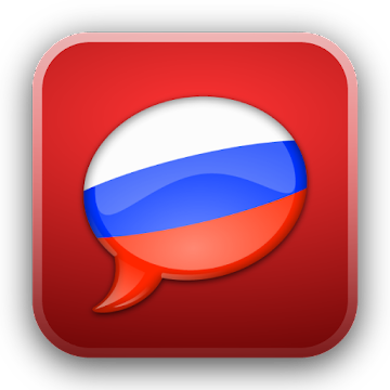 SpeakEasy Russian LT ~ Phrases
